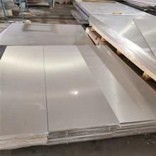 上海昀勝供應1060   5754  2024 7075鋁板 鋁板材  純鋁 2A12鋁棒