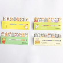 可爱卡通猫咪 排排坐 N次贴 便签本 留言条 学生文具 办公4款可选