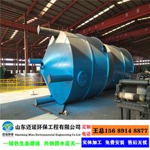 厂家生产微电解反应塔反应器 微电解填料 高浓度化工废水微电解塔