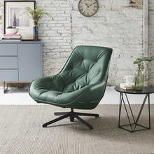 臥室小沙發椅雙人情趣北歐簡約單人現代酒店創意家具設計師休閑椅