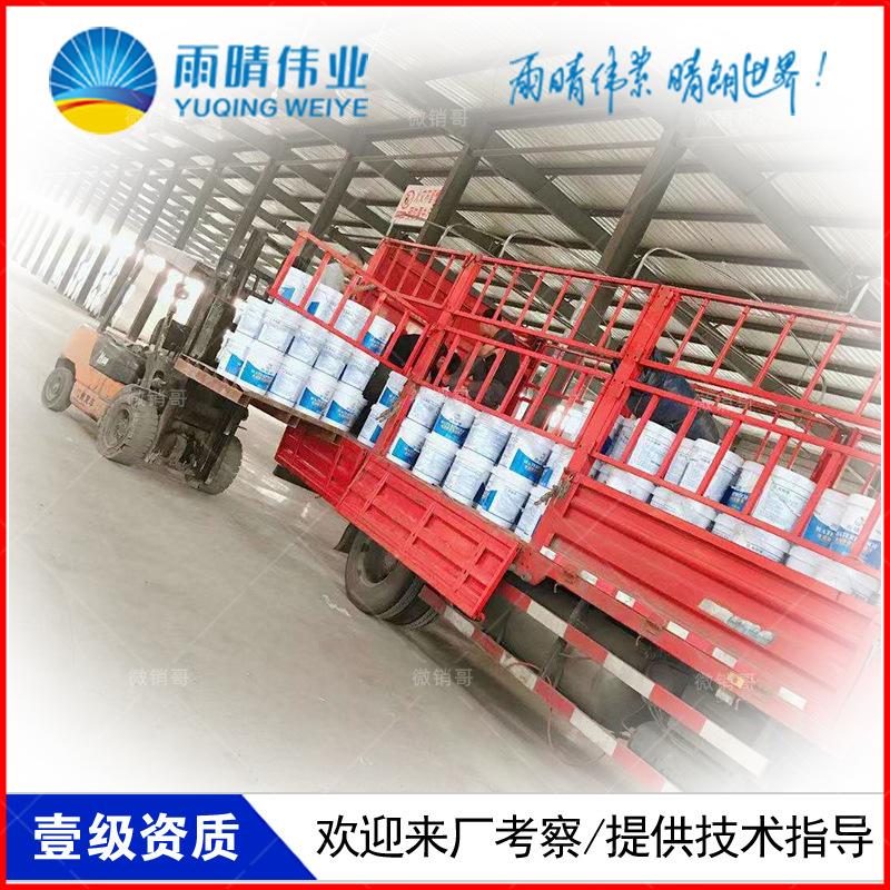 合肥肥西无机硅路面防水材料市场销售报价
