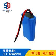 厂家直供18650-2S1P 7.4V 2200mAh锂电池吸尘器专用锂电池可定制