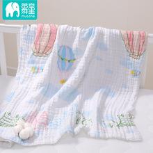 嬰兒浴巾純棉紗布寶寶洗澡巾兒童超柔吸水新生兒毛巾被子蓋毯初生