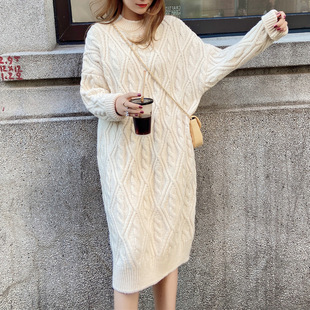 Mid-length twist skirt Korean version of stand-up collar temperament age-reducing knitted skirt autumn and winter new pure color simple over-the-knee sweater skirt