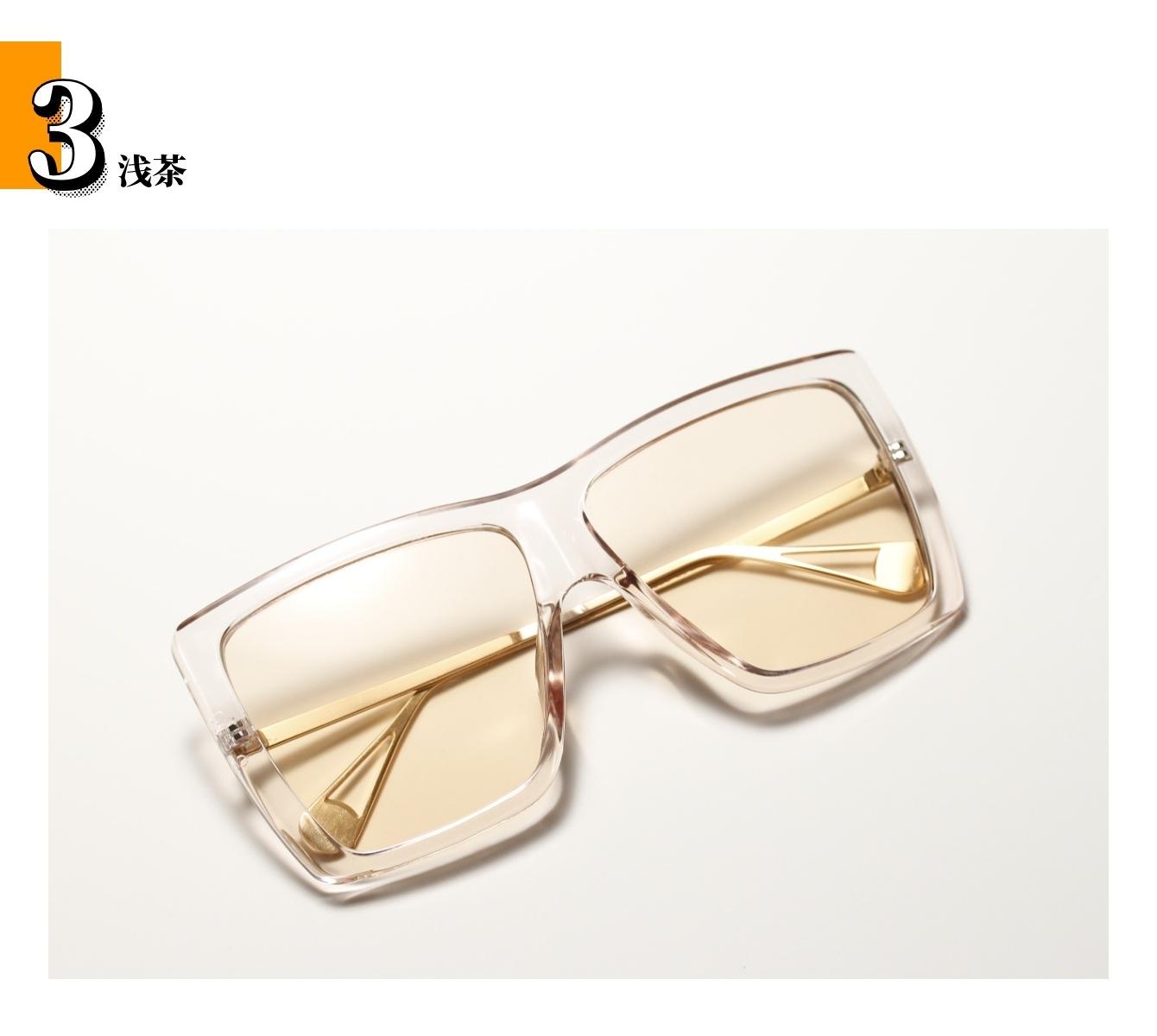 Large square sunglasses leopard print Korean hip hop retro sunglasses wholesale NHXU205398