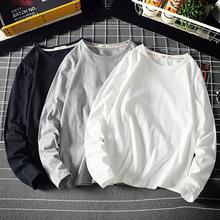 淘寶外貿批發 代理加盟T恤男 純色長袖t恤大碼男生胖子打底衫男裝