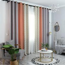 许村现代简约百搭提花拼接高遮光窗帘 拼接窗帘成品卧室客厅窗帘