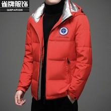 新款羽绒服男短款连帽运动亮面休闲时尚青中年冬装加厚保暖羽绒衣