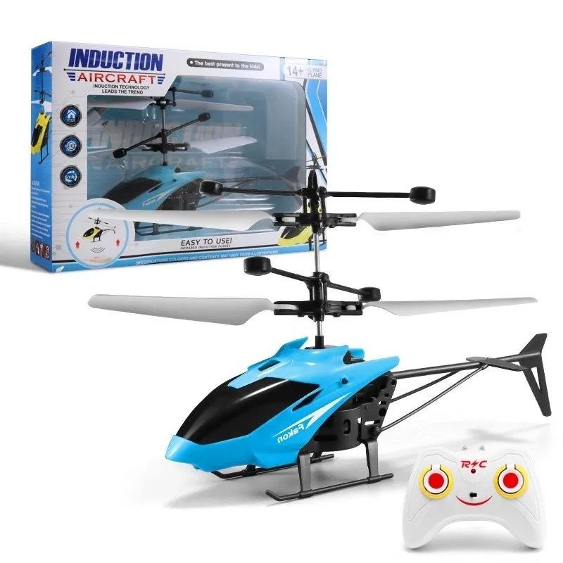 遥控飞机感应悬浮式二通直升机耐摔耐玩带灯光可充电飞行地摊玩具