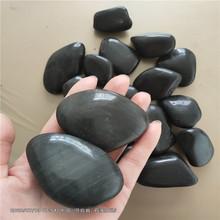 厂家供应 园林石材景观 白色抛光鹅卵石 黑色精品鹅卵石 量大从优