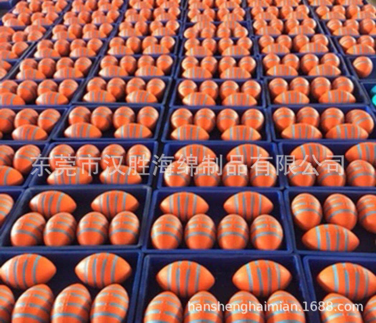 东莞汉胜厂家生产pu橄榄球 蓝牙音箱橄榄球 美式橄榄球可来图定制