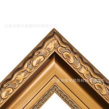 厂家直销实木石膏相框线条美式油画装裱线条轻奢框条9009