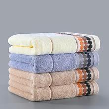 洗臉毛巾純棉家用柔軟加厚吸水婚慶回禮面巾定制洗臉巾運動毛巾