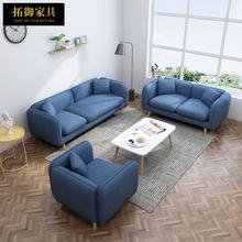 布艺沙发小户型组合北欧简约现代双三人客厅店铺用公寓小沙发厂家