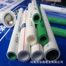 厂家批发上海金牛日丰ppr管材 热熔管 冷热自来水管 加厚