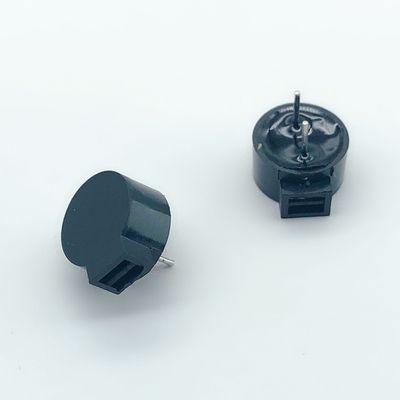 9.6mm*5mm HY09-5CPD 9605 无源电磁式侧发声蜂鸣器  5V 42Ω