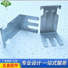 輕鋼龍骨配件 房屋框架抗震房屋樣板房輕鋼配件 批發抗震配件螺絲