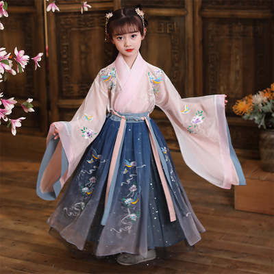 Chinese Hanfu fairy dress girl super fairy waist cross collar star sky thin children ancient Chinese Hanfu fairy dress dress
