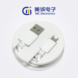 Fast charging mobile phone data cable for Android/iPhone/type_c USB mobile phone fast charging cable Factory direct sales