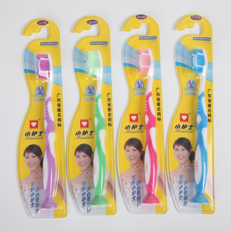 三笑 小护士933型炫白中毛单支装牙刷 清仓处理 满百包邮