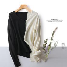 设计师款不对称撞色个性毛衣2020秋冬新款针织衫女quan羊毛休闲风