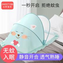 婴儿蚊帐罩可折叠小宝宝床新生小孩儿童防蚊罩蒙古包无底床上通用