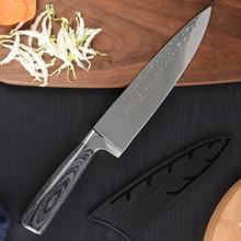 8寸錘紋廚師刀 不銹鋼灰黑彩木柄切菜刀 家用鋒利廚師刀魚生刀