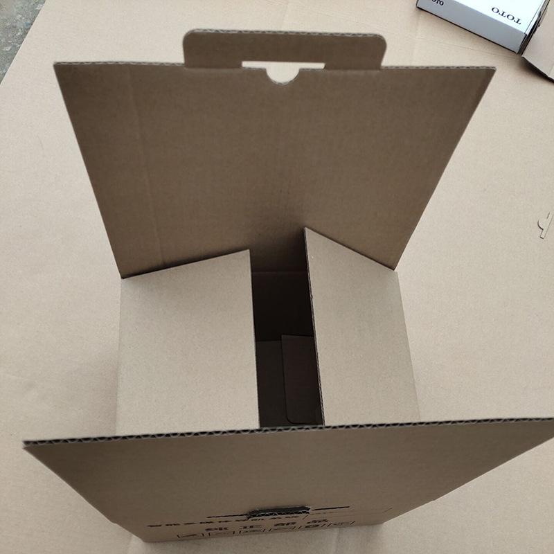 生产销售外箱防静电纸箱 防静电苹果纸箱 定做包装纸箱
