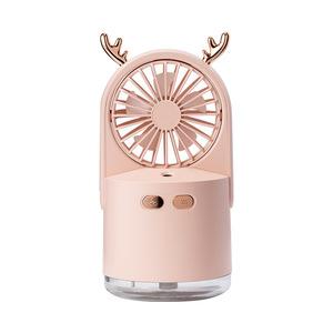 កូនកង្ហារ Fawn Spray Fan Two In One Mini Cartoon Spray Fan PZ700720