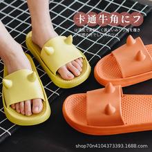 诺一拖鞋 春夏季男女儿童凉拖鞋X9009牛角拖鞋