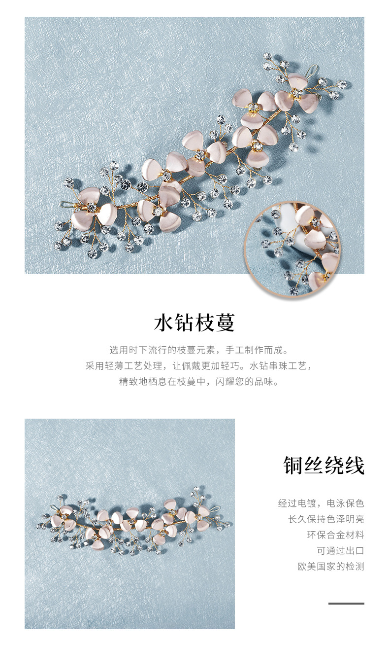 Exquisite handmade French aesthetic hair band romantic fairy flower headband bride headdress wedding dress accessories  wholesale nihaojewelry NHHS221416