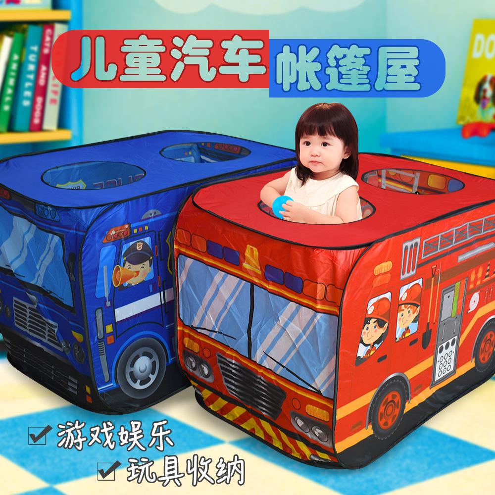 儿童折叠汽车帐篷过家家游戏屋室内玩具公主小屋宝宝男女孩小房子