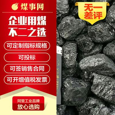 货源山西晋城无烟煤38块   块煤    民用取暖用煤    高热量耐烧煤批发