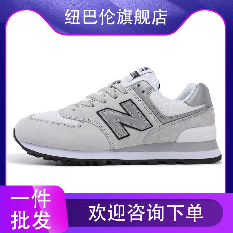 纽巴伦官方旗舰店2020新款NBL574运动鞋女跑步鞋男休闲鞋真皮头层