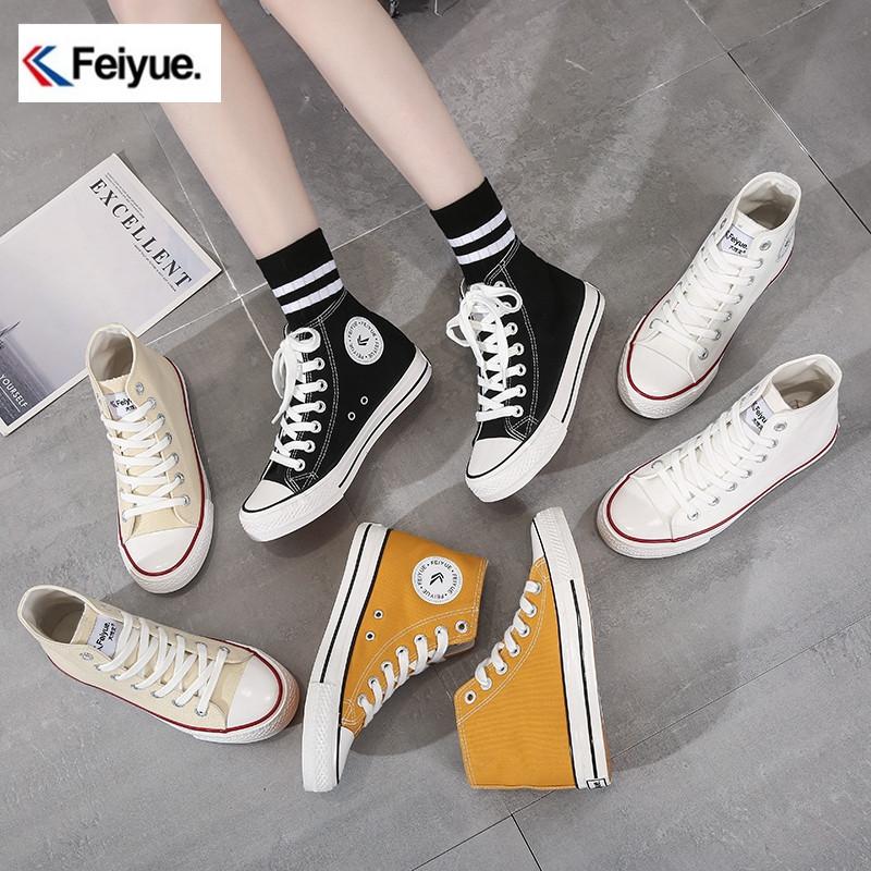 feiyue/飞跃大博文正品帆布鞋男女高帮百搭小白鞋20新款布鞋女鞋