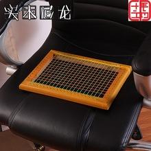夏季工人学生竹子坐垫服装厂员工凳子办公室椅子热透气竹片椅垫