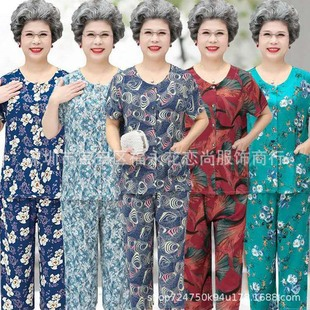 1688 Running the rivers and lakes stalls new market products Guangzhou clothes supply 1-2 yuan elderly clothing middle-aged and elderly short-sleeved