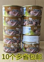 日本寿司料理 今岑吞拿鱼罐头纯黄豆油浸金枪鱼180g10个多省包邮
