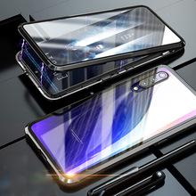 Ốp điện thoại Vivo iQOONeo Nova Nex3 kiểu dáng cá tính sành điệu