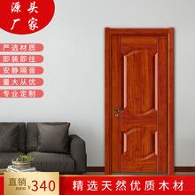 房间门深拉木门简约实木门卧室静音门拼装定制门卧室复合门房门