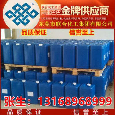 批发不饱和树脂开油水 25L装 不饱和树脂稀释剂 高效稀释