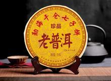 厂家直销 批发云南普洱茶饼 勐海普洱茶熟茶357g七子饼 老普洱老