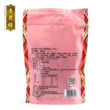 杏花樓上海中式糕點零食豆沙卷紅豆早餐小面包點心300g*2袋
