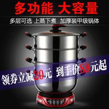 电蒸锅多功能家用大容量超大双三层多层蒸锅防干烧电热火锅电蒸笼