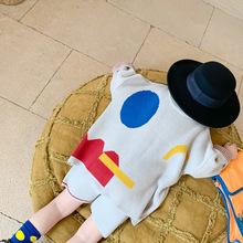 男女童毛衣2020宝宝洋气中裤儿童圆领不规则图案秋季套装潮M34