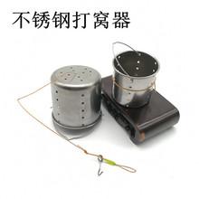 饵料打窝器不锈钢打窝器杯型金属投饵器钓鱼撒食器垂钓渔具小配件
