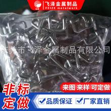 現貨供應304 201 316 不銹鋼圓柱銷 不銹鋼軸銷 不銹鋼銷釘