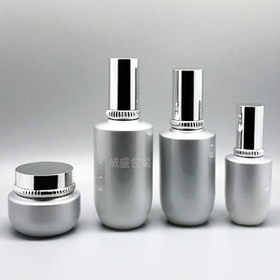 Wholesale cosmetic bottles, cosmetic sub-packing bottles, empty cosmetic bottles, 30ML/ml cosmetic bottles