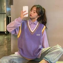包邮~2020新款韩版学院风撞色V领毛衣+条纹衬衫两件套女