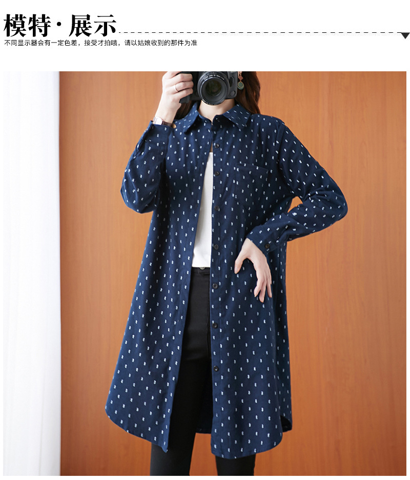long-sleeved all-match blouse plus size fashionable women's loose shirt NSYF1831